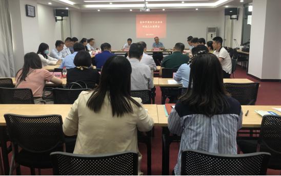 洛(luo)陽市保險行業(ye)協會召開四屆三次(ci)理事會